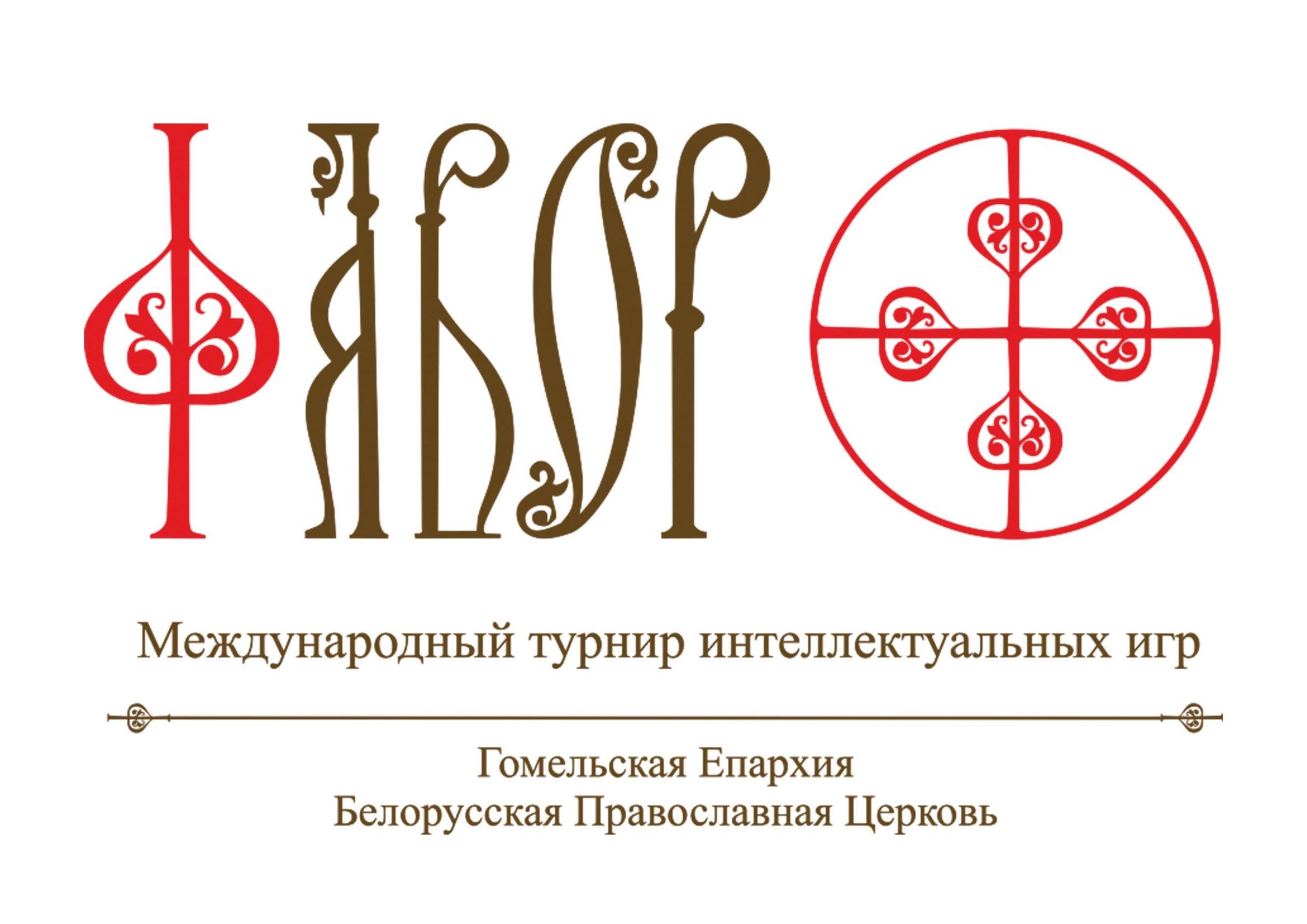 Темы для игры «7х7 для эрудитов» международного турнира по интеллектуальным играм «ФАВОР»