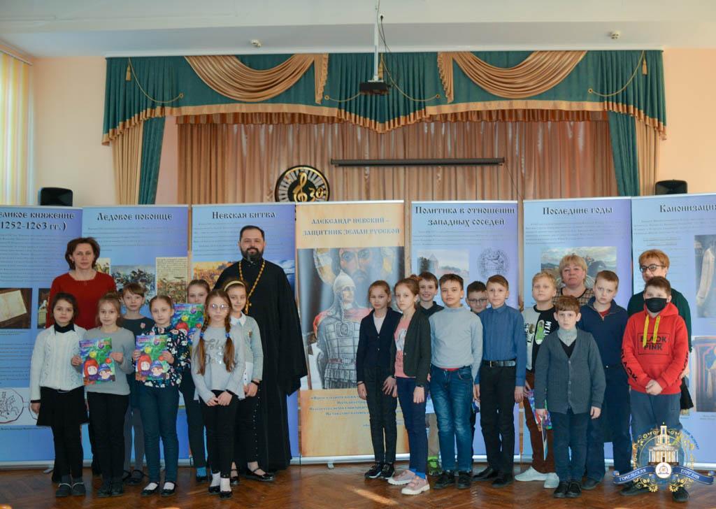 Выставка, посвящённая святому благоверному князю Александру Невскому