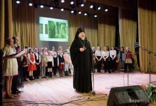 Церемония награждения победителей регионального этапа Международного конкурса детского творчества «Красота Божьего мира»